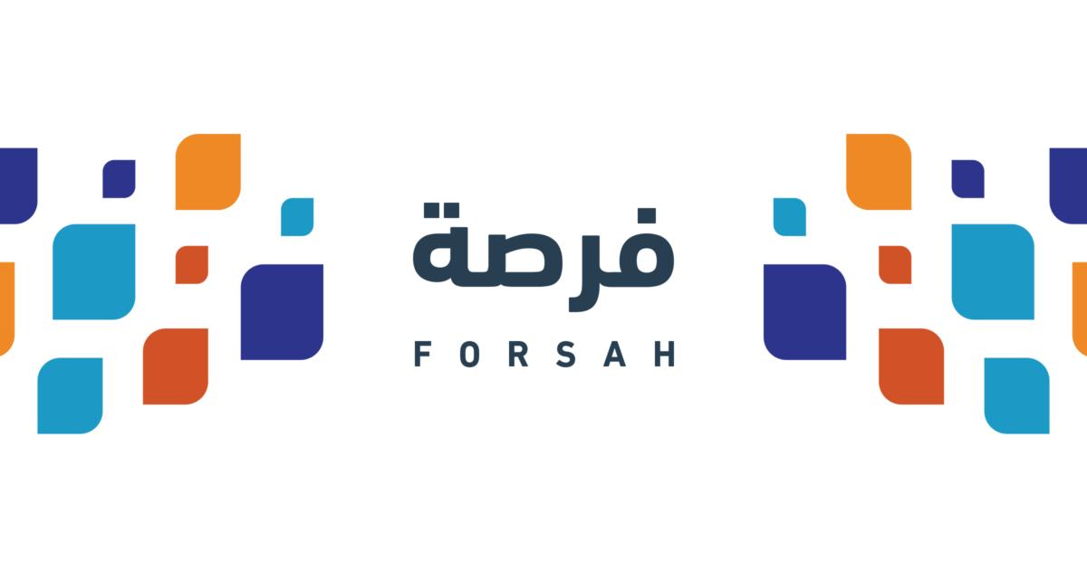 Takamol Forsah – bringing together over 7600 businesses | TSH io