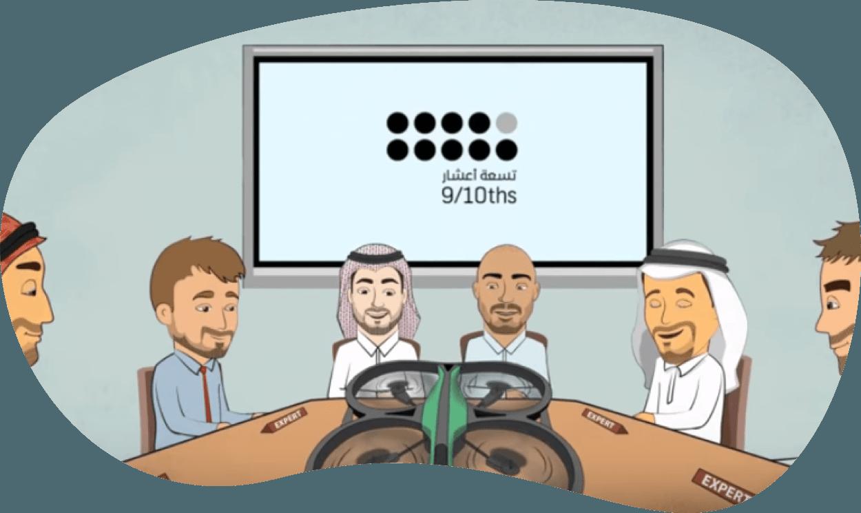 Takamol Kanaf platform case study