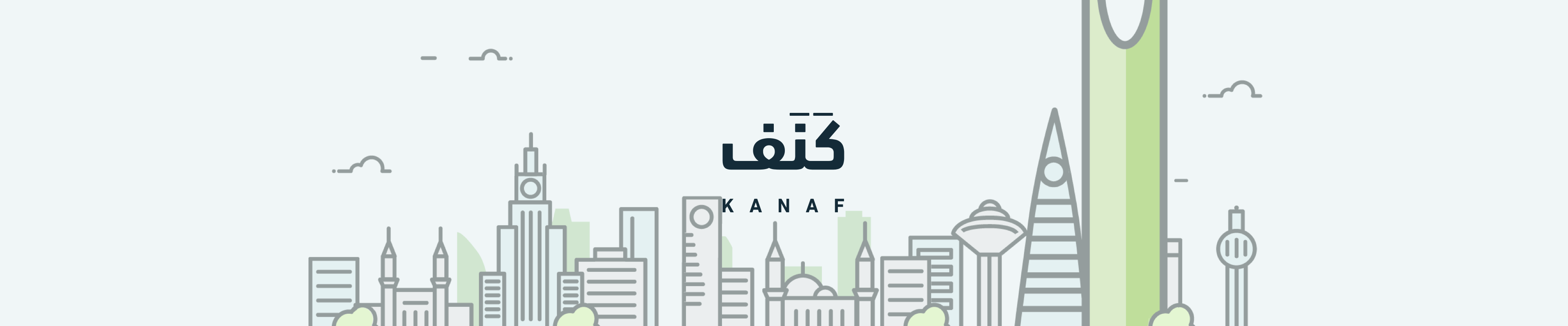 Case study of Kanaf
