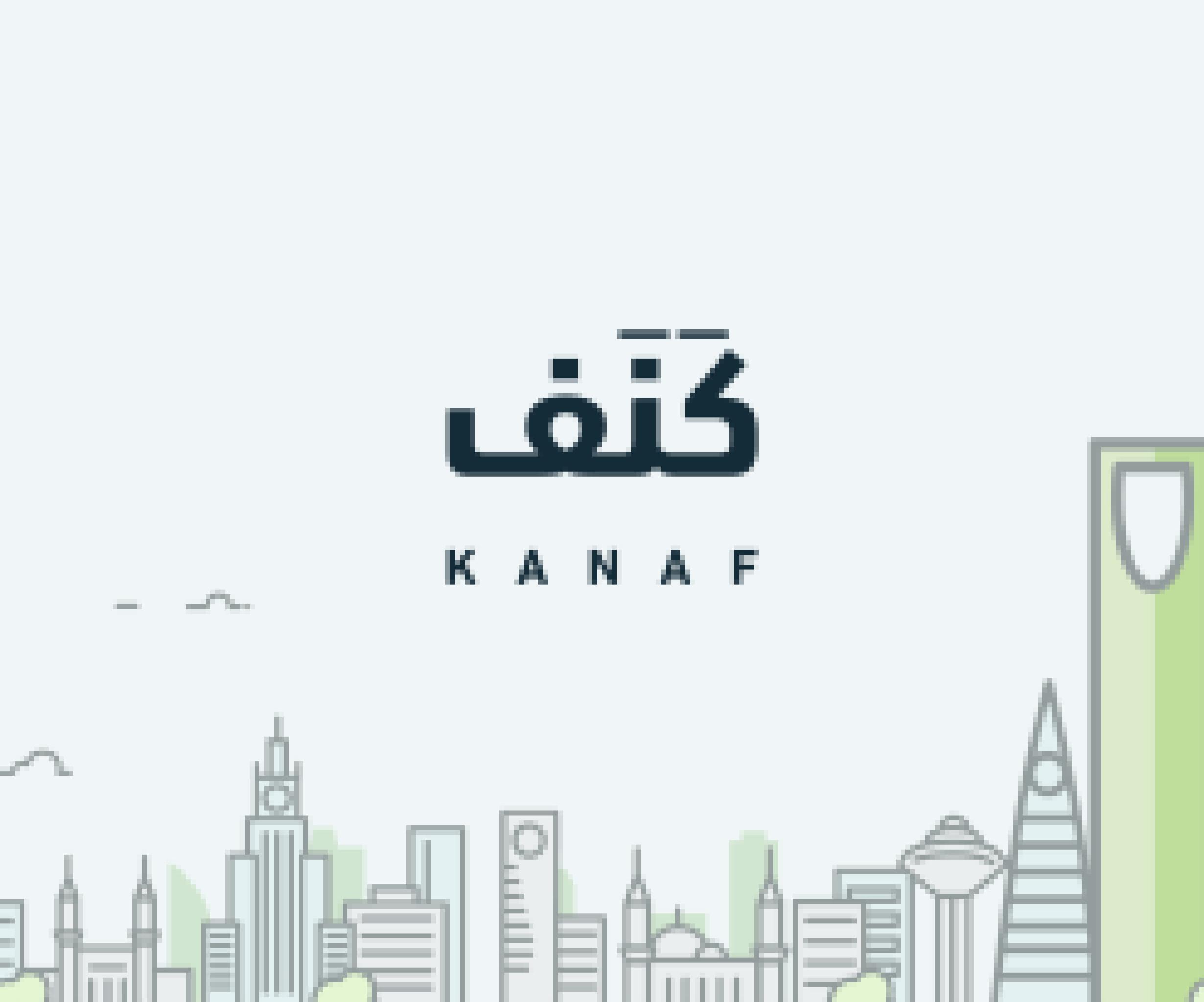 Kanaf logo
